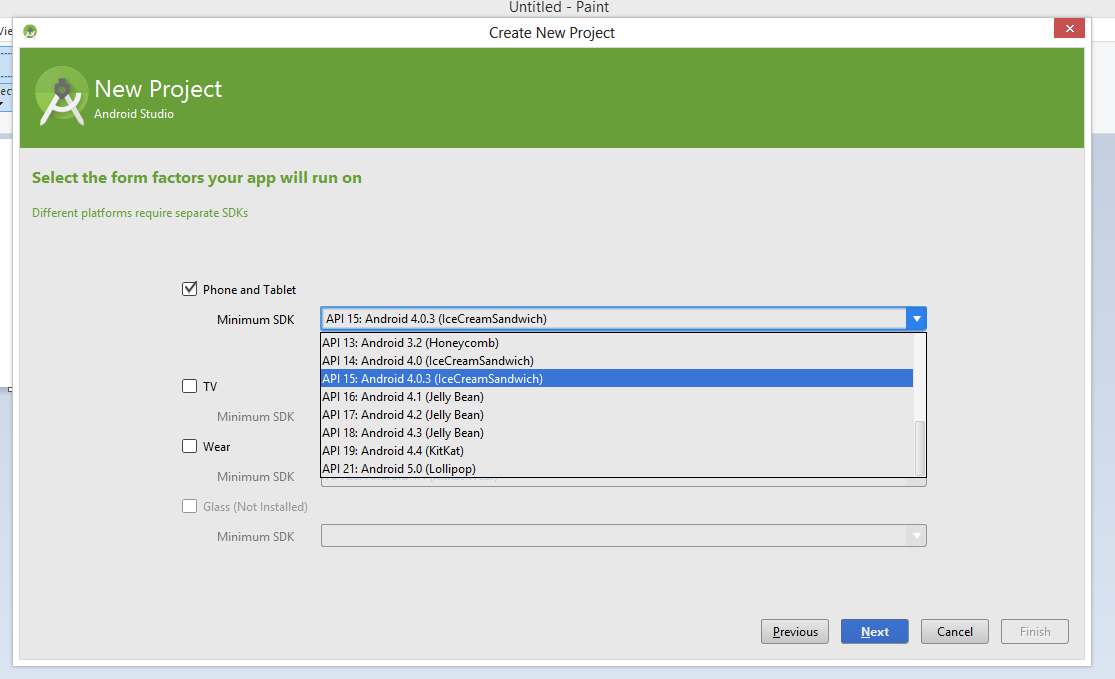 how to change company domain in android studio